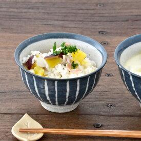 和食器 茶碗 土物の茶碗(小)(藍十草)和食器 貫入 お茶碗 ご飯茶碗 ボウル 夫婦茶碗 茶わん ライスボウル おしゃれ 日本製 陶器 カフェ風 和モダン 和風