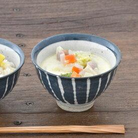 茶碗 土物の茶碗(大)(藍十草)和食器 貫入 お茶碗 ご飯茶碗 ボウル 夫婦茶碗 茶わん ライスボウル おしゃれ 日本製 陶器 カフェ風 和モダン 和風