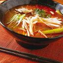 黒釉 手びねりめん鉢丼/ラーメン丼ぶり/麺鉢/和食器/大鉢/どんぶり/うどん鉢/大きな鉢/黒い食器