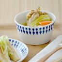 Shizuku 台形シリアルボウル小鉢/北欧風小鉢/ボウル/サラダボウル/スープカップ/洋食器