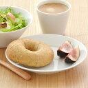 18cmリムプレート Style(スタイル) クリアホワイト (アウトレット)お皿/白い食器/お皿/ケーキ皿/パン皿/ポーセ…