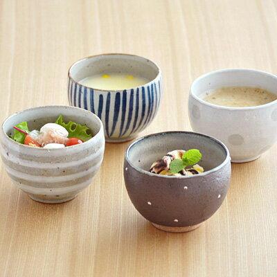 和食器 手造り 土物のゆったり碗小鉢/アイスボウル/デザートカップ/サラダボウル/カップ/湯呑み/和のスープボウル/スープカップ/ボウル/和食器/かわいい/カフェ風/おしゃれ/和カフェ
