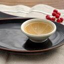 和食器(白)ミニすり鉢すり鉢/小さめすり鉢/白いすり鉢/和の器/ゴマすり/擂鉢/ペースト/キッチン雑貨/おしゃれ/スパ…