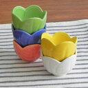 小鉢 珍味小鉢 (梅の花) (アウトレット)   小鉢/カラフルな小鉢/和食器/ミニボウル/珍味小付