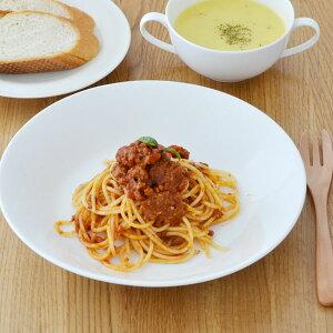 (Natulife)クープ皿 オフホワイト(アウトレット)大皿 パスタ皿 カレー皿 スープ皿 白い食器 ナチュラル 23cm 24cm カフェ風 おしゃれ シンプル カフェ食器
