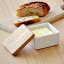 LOLO 木蓋バターケース ハーフ    キッチングッズ/バター入れ/100gバター用/保存容器/キッチン雑貨/バターケース