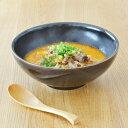 ゆず天目 麺鉢 大 (アウトレット込み)   黒い食器/モダン/どんぶり/麺鉢/ラーメン鉢/ブラック