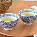 タコ唐草 煎茶碗 和食器/ゆのみ/湯飲み/おもてなし食器/汲み出し/茶器