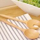 木製 サーバーセット(ナチュラル)    /木のカトラリー/サラダサーバー/サラダ用/