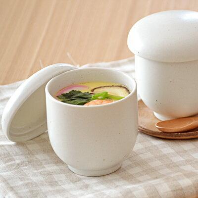 茶碗蒸し(白マット・梨地) EASTオリジナル (アウトレット) 茶碗蒸し 器/シンプル茶碗蒸し/蒸し碗/ちゃわんむし/ナチュラル茶碗蒸し/美濃焼/和食器/蓋物