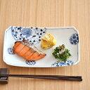 藍凛堂 花伊万里 焼物皿 長角皿/長皿/お皿/和食器/染付け/角皿/刺身皿