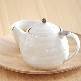 急須 エッグポット 480cc(粉引)※茶こし付きティーポット/ポット/和食器/おしゃれ/日本製/安心/ギフト/プレゼント/お茶/カフェ風/モダン