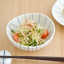 3.5寸小鉢 二色十草 (アウトレット込み)和食器/小鉢/煮物鉢/取り鉢/ボウル/鉢