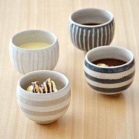 和食器 手造り土物のたっぷり碗小鉢 ボウル 和のスープカップ アイスカップ コーヒーカップ 茶碗蒸し 土物の小鉢 湯呑み スープカップ 和食器 おしゃれ カフェ風 かわいい カフェ食器