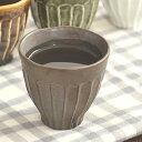 和のしのぎカップ (鉄金)   湯呑み/ゆのみ/コップ/茶器/和食器/湯呑