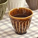 和のしのぎカップ (アメ)   湯呑み/ゆのみ/コップ/茶器/和食器/湯呑