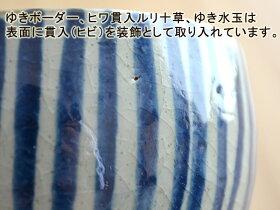 和食器手造り土物のゆったり碗湯呑み/スープボウル/小鉢/ボウル/和食器