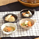 とんすいボウル お鍋に取り鉢に。持ちやすい!和食器/小鉢/和の小鉢/鍋取り鉢/持ち手付き/鍋小物/煮物鉢
