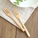 木製パスタフォーク  (ハンドメイド)   木製フォーク/木のフォーク/おうちカフェ/フォーク