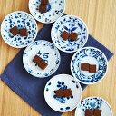 和食器 3寸小皿 藍凛堂(9.5cm)和食器/小皿/醤油皿/豆皿/薬味皿/しょうゆ皿/プレート