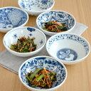 和食器 4寸取り鉢 藍凛堂 (13.5cm)和食器/小鉢/ボウル/中鉢/美濃焼/サラダボウル/鉢