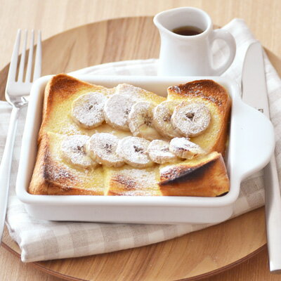 グラタン皿 ホワイト (フラット)グラタン皿/グラタン皿 白/白い食器/トースター用/耐熱食器/オーブンウェア/調理器具/ トースタープレート