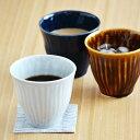 焼酎グラス しのぎ湯呑み/ゆのみ/コップ/カップ/フリーカップ/和食器/焼酎カップ/アイスコーヒー/酒器/お茶/美濃焼/…