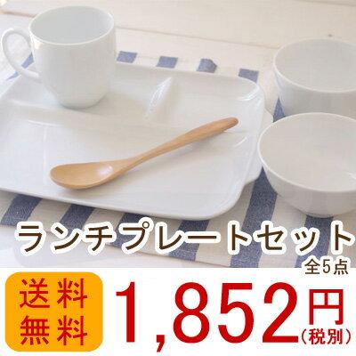 白い食器の福袋 送料無料!ランチプレートセット(全5点) 2000円ポッキリ!!ランチプレート/食器セット/白い食器/仕切り皿/新生活/単身/一人暮らし用/キッズ食器/キッズ/子供食器