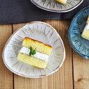 和食器 和風の手造り三角皿 しのぎケーキ皿/取り皿/丸皿/中皿/和食器/お皿/美濃焼
