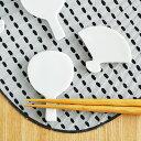 白磁 箸置き   和食器/はしおき/縁起物/祝い物/団扇/うちわ/せんす/扇子/ポーセリンアート