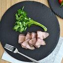 ラウンド スレートプレート 30cm     スレートボード/丸皿/チーズボード/パーティー食器/前菜皿/黒いお皿