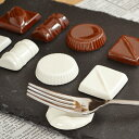 LOLO スウィーツ 箸置き ショコラ   洋食器/カフェ食器/箸置き/カトラリーレスト/可愛い