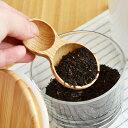 木製 おおさじこさじ ※木製品のため色合いが一つ一つ異なります     調理ツール/計量器具/計量スプーン/ナチュラルキッチングッズ/スプーン/匙