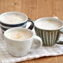マグカップ アウトレット コーヒー