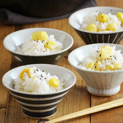 和食器 手造り土物の切立お茶碗 (アウトレット)おちゃわん/土物の茶碗/飯碗/美濃焼/和食器