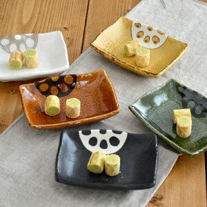 蓮根 小皿 長角型角皿 和食器 角皿 小 お皿 醤油皿 菓子皿 取り皿 和食器 美濃焼 角皿 野菜柄 カラフルな食器 カフェ風 和モダン かわいい おしゃれ 和カフェ