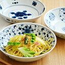 和食器 藍凛堂 パスタ皿パスタボウル/カレーボウル/大皿/深皿/カレー皿