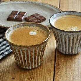 しのぎ カップ和食器 コップ カップ 湯呑み ゆのみ 小鉢 そば猪口 蕎麦猪口 フリーカップ デザートカップ コーヒーカップ お茶 ストライプ 和風カフェ食器 おしゃれ カフェ風 モダン