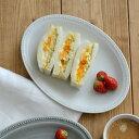 ドット オーバルプレート 24cm マットミルク  パスタ皿/中皿/楕円皿/お皿/サラダ皿/和食器/カフェ食器