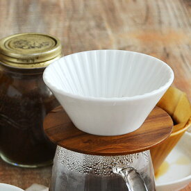 CAFE コーヒードリッパーV 小 (1〜2杯用) ホワイトカフェ雑貨 雑貨 キッチンアイテム コーヒー用品 ドリッパー ハンドドリップ 珈琲 おしゃれ カフェ風 モダン カフェ食器