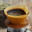 CAFE コーヒードリッパーV 大 (1〜4杯用) キャラメル   カフェ雑貨/雑貨/キッチンアイテム/コーヒー用品/ドリッパー/ハンドドリップ