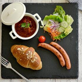 正角スレートプレート30cmスレートボード/角皿/チーズボード/おもてなし食器/前菜皿/フラットプレート