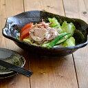 和食器 織部 石目 大鉢 (30cm) (アウトレット込み)  盛り鉢/大皿/ボウル/鉢/美濃焼/煮物鉢
