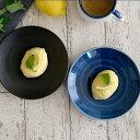 プレート M 16cm 軽量 アーバンスタイル(Urban style)取り皿/お皿/中皿/軽量食器/軽い食器/ケーキ皿