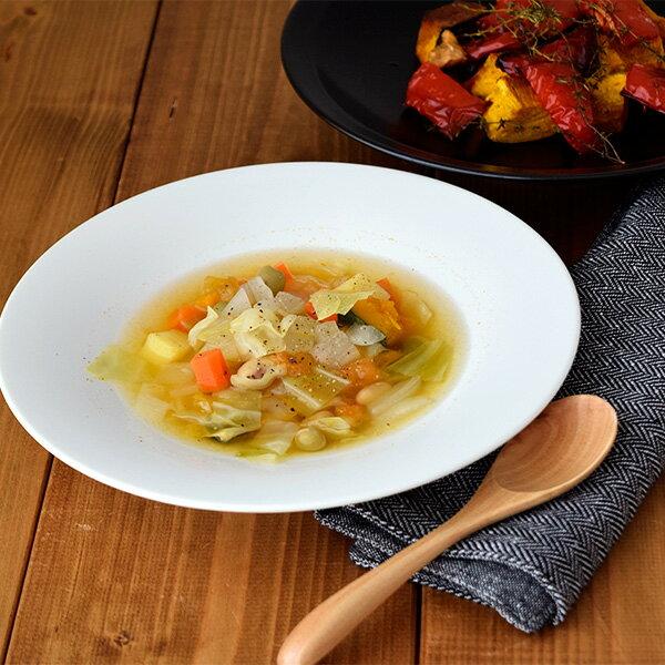 広リムスープ皿 22cm 白マット(アウトレット)皿/お皿/プレート/スープ皿/スープボウル/パスタ皿/サラダ皿/デザート皿/リム/白い食器/白/おしゃれ/高級感/洋食器