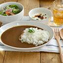 カレー皿楕円 24cm ニューボーンパスタ皿/カレー皿/楕円皿/サラダ皿/オーバル/パスタボウル
