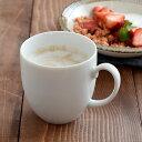 Youマグカップ EASTオリジナル ホワイト(STUDIO BASIC)マグカップ 白いマグカップ オリジナルマグカップ シンプ…