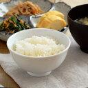 ご飯茶碗 ゆらぎ茶碗 EASTオリジナル ホワイト(STUDIO BASIC)和食器/茶碗/白い茶碗/シンプルなお茶碗/お茶碗/お洒落な茶碗/おちゃわん/飯碗/白いごはん茶碗/シンプル/日本製/磁器/おしゃれ