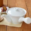 ゆらぎ急須(ホワイト)(STUDIO BASIC)急須/ポット/シンプル/白い食器/急須 白/ポット/茶器/和食器/緑茶/煎茶/日本…