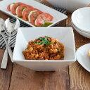 EASTオリジナルスクエアボウル(M)(STUDIO BASIC)和食器 中鉢 サラダボウル 煮物鉢 パスタボウル パスタ皿 カフェ…